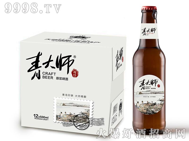 青大师青岛印象原浆啤酒500mlX12
