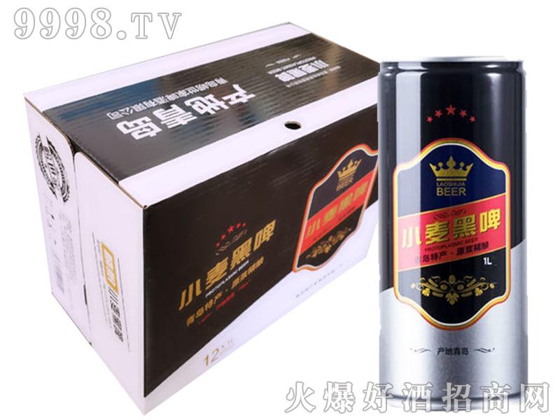 崂世家原浆黑啤1000mlX12