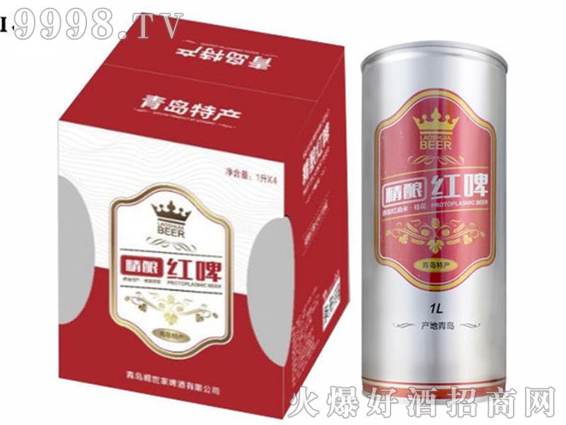 崂世家原浆红啤1000mlX4桶礼品盒