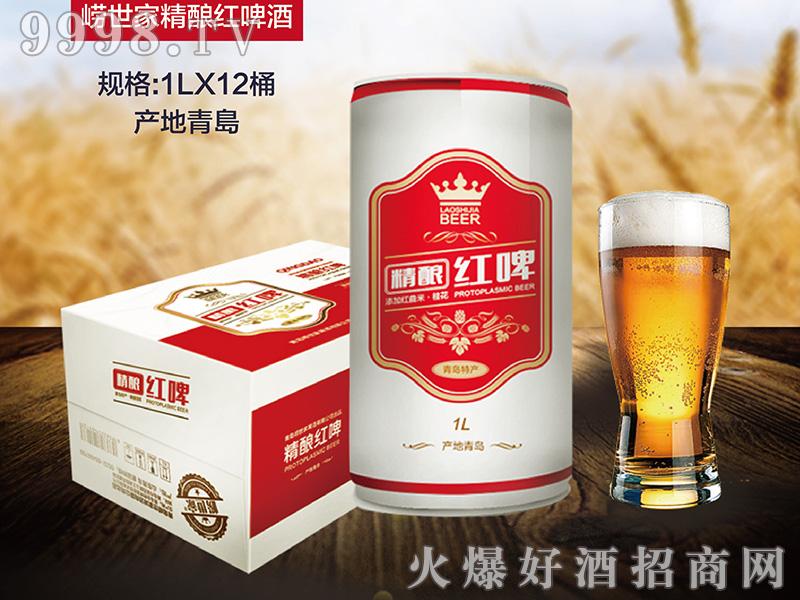 崂世家原浆精酿红啤1000mlX12