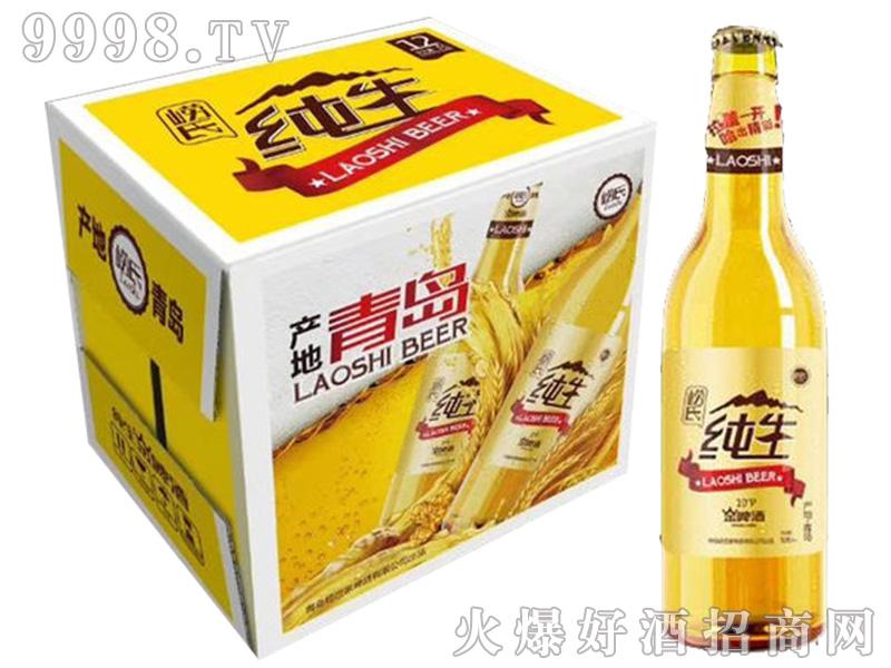 崂世家纯生啤酒瓶500mlX12
