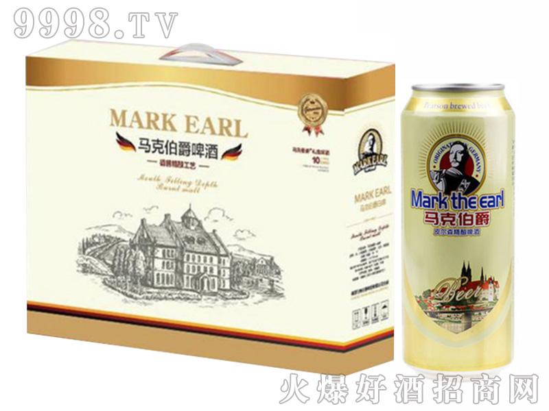 德国马克伯爵皮尔森精酿啤酒500mlX10礼品盒
