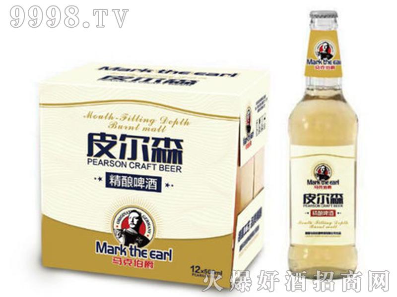 德国马克伯爵皮尔森精酿啤酒500mlX12瓶