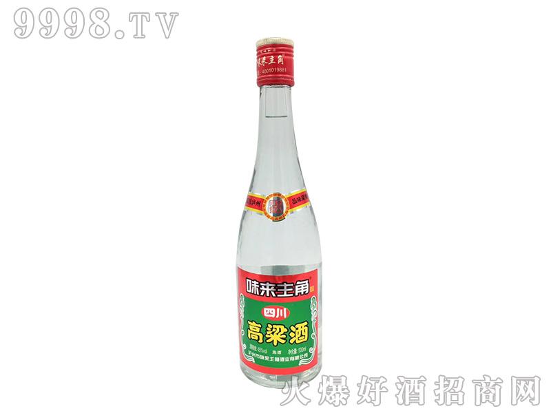 味来主角高粱酒45度500ml浓香型白酒