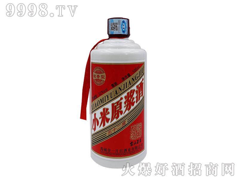 雪山百草小米原浆酒52度500ml浓香型白酒