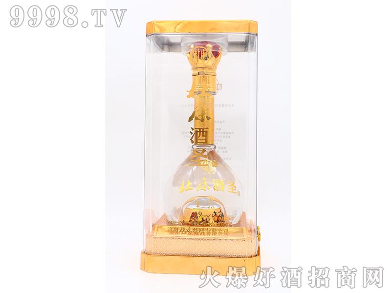 杜康酒圣酒浓香型白酒【42度500ml】