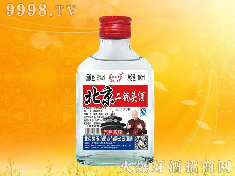 小白北京二锅头酒100mlX4