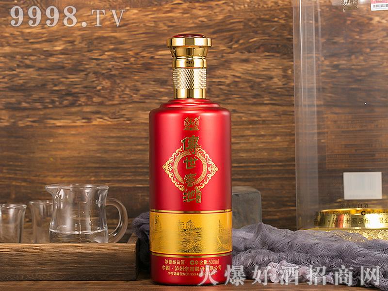 传世窖池酒绵柔52%vol 500ml浓香型白酒