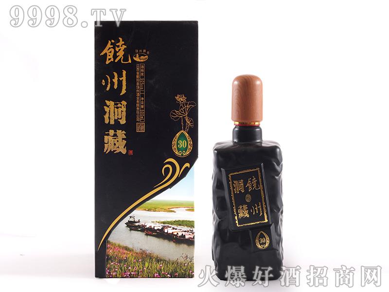 饶州洞藏30浓香型白酒【50度500ml】