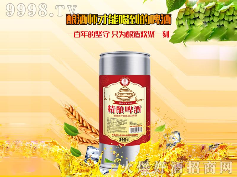 (红标)青岛头道麦精酿啤酒【11度1L(1x12桶)】