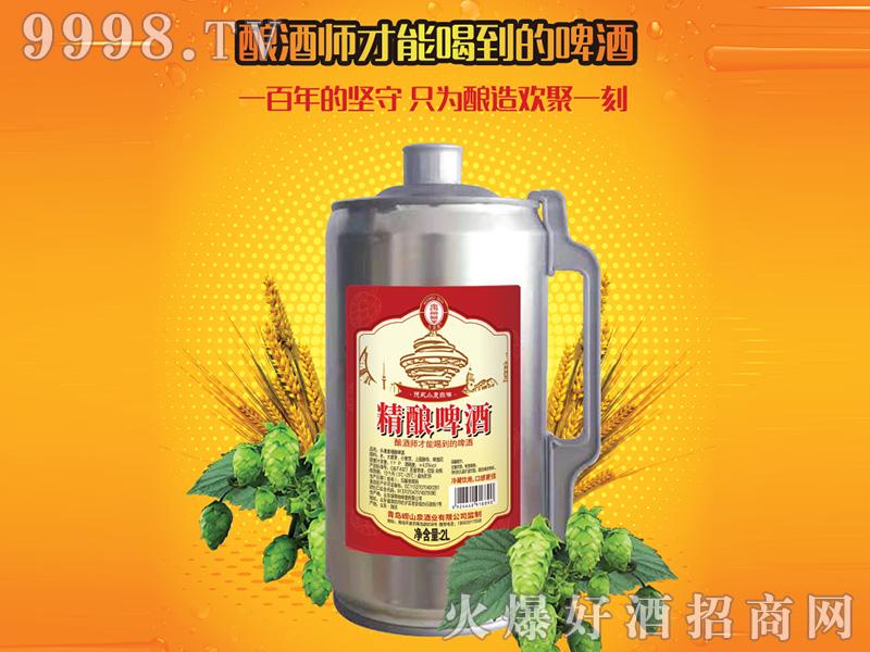 (红标)青岛头道麦精酿啤酒【11度2L(1x6桶)】