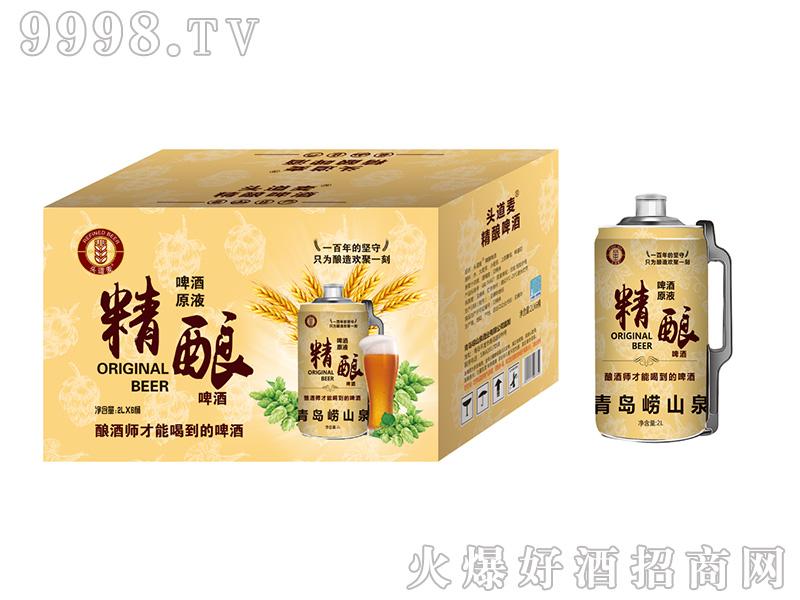 (黄彩桶)青岛头道麦精酿啤酒【11度2L(1x6桶)】