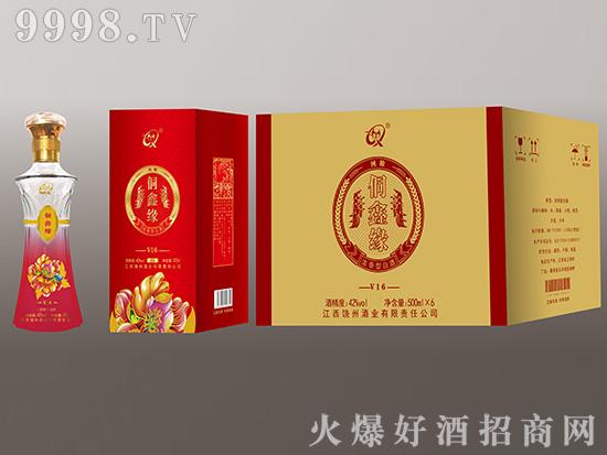 侗鑫缘V16浓香型白酒【42度500ml】