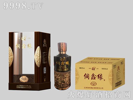 侗鑫缘26浓香型白酒【52度500ml】