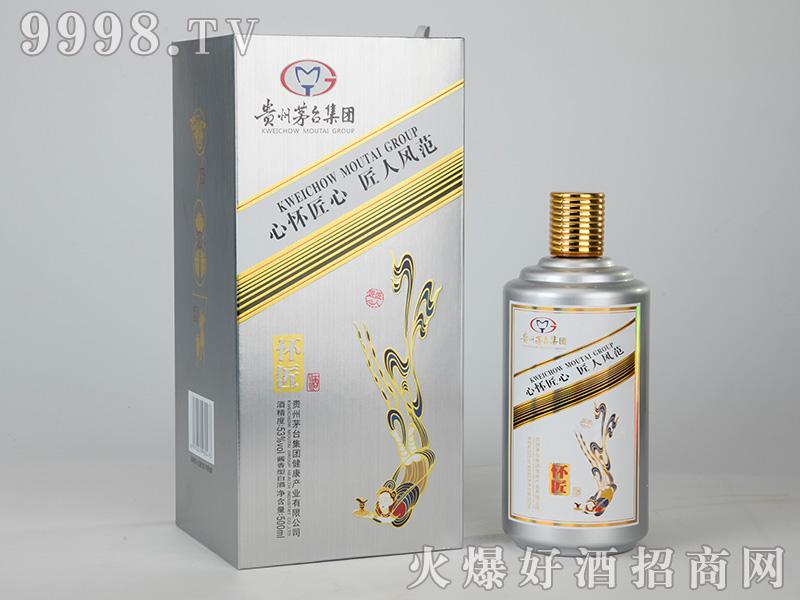 贵州茅台集团怀匠酒(银匠)酱香型白酒【53°500ml】