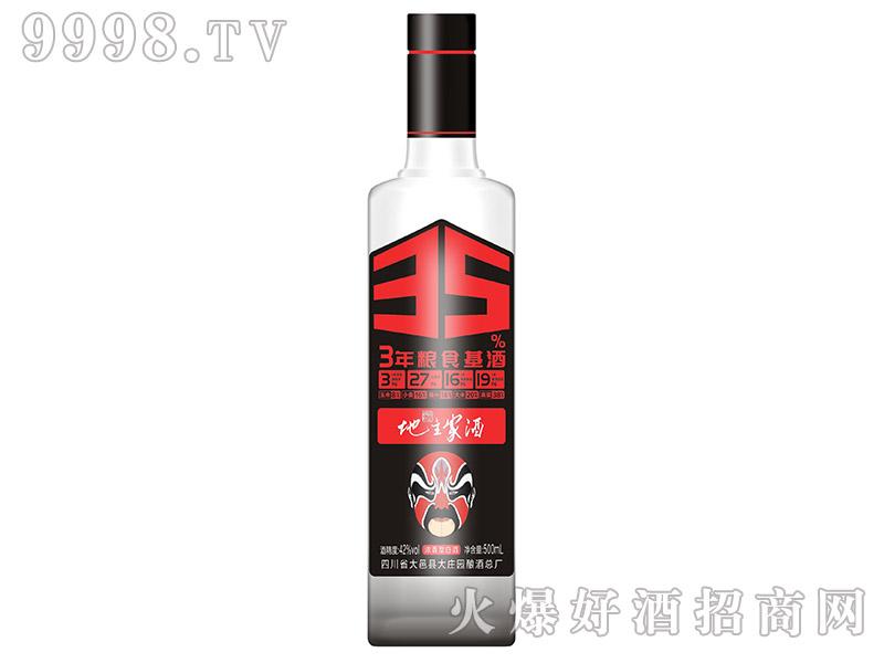 地主家酒浓香型白酒【42°500ml】
