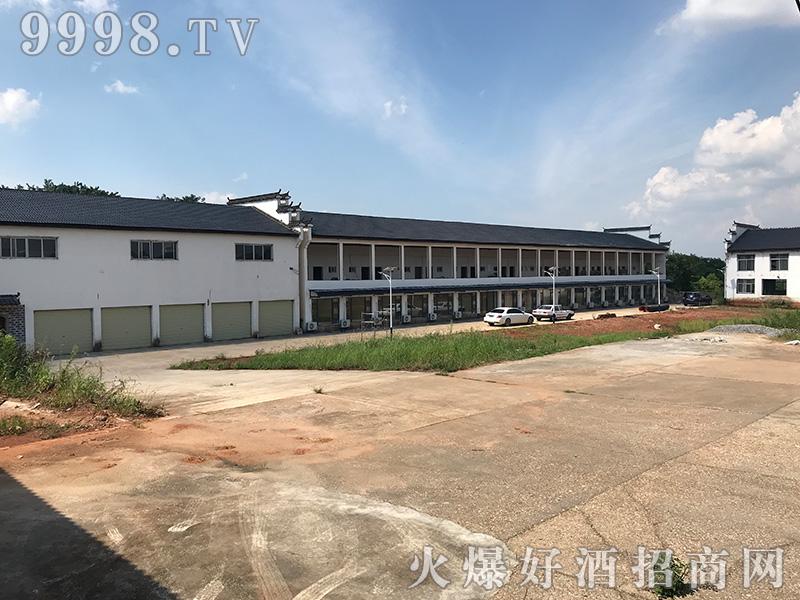 江西饶州酒业有限责任公司新厂房