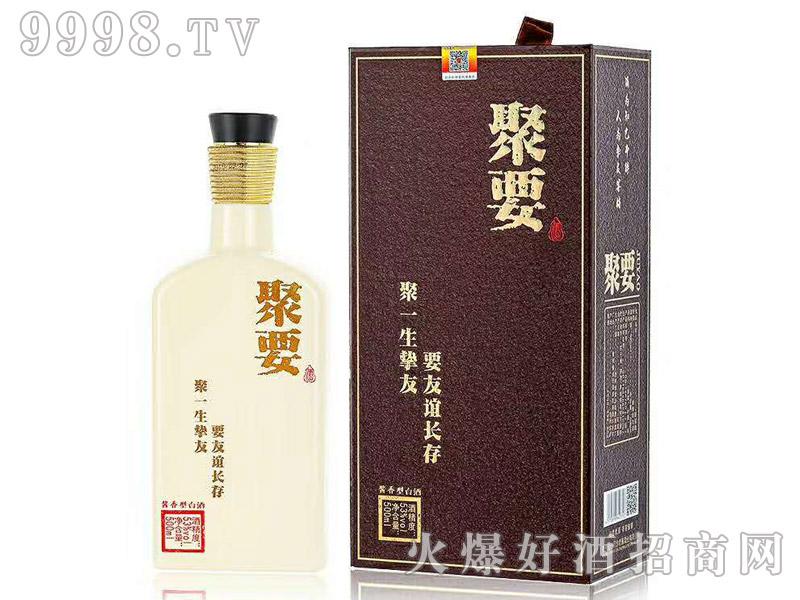 聚要酒酱香型白酒【53°500ml】