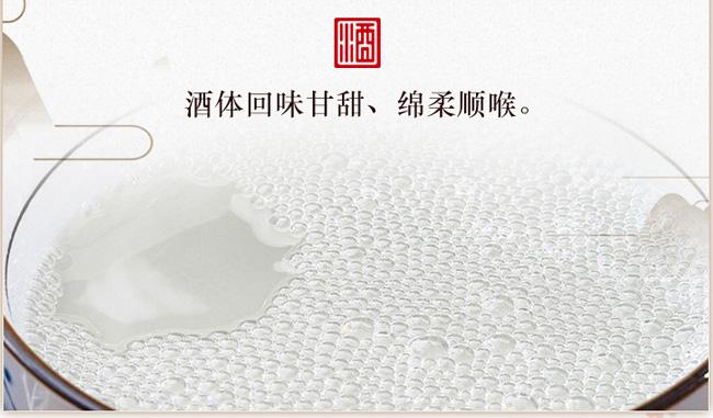 京景牛二锅头酒42°500ml