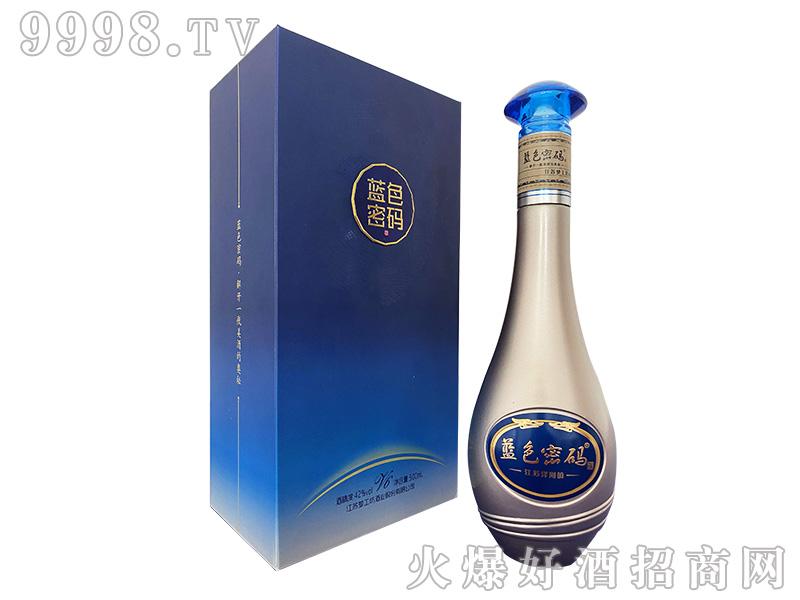 蓝色密码酒V6 浓香绵柔型白酒【42° 500ml】