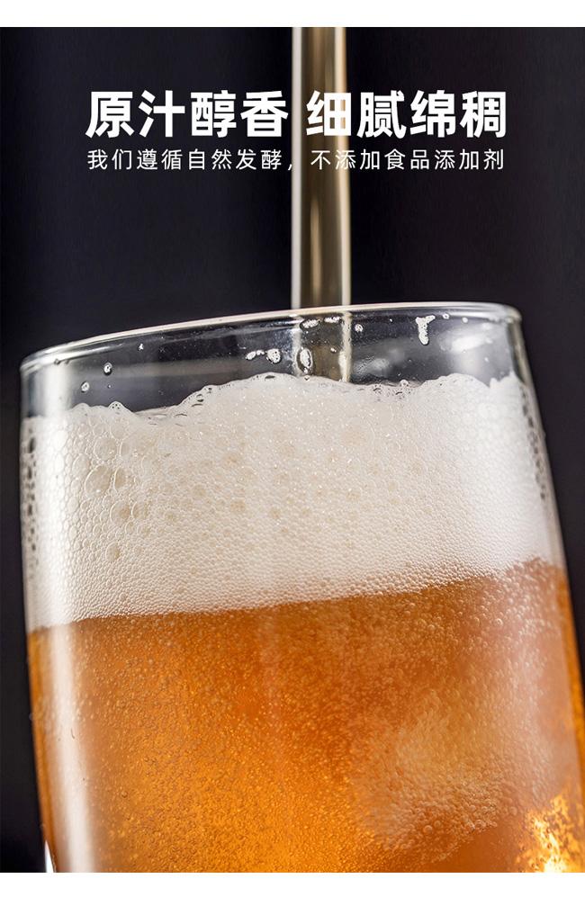 精酿原浆千赢国际手机版 2L(1×6桶)