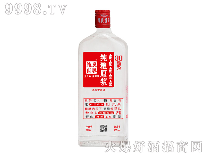 纯良世界纯粮原浆CLYJ30浓香型白酒【45度500ml】