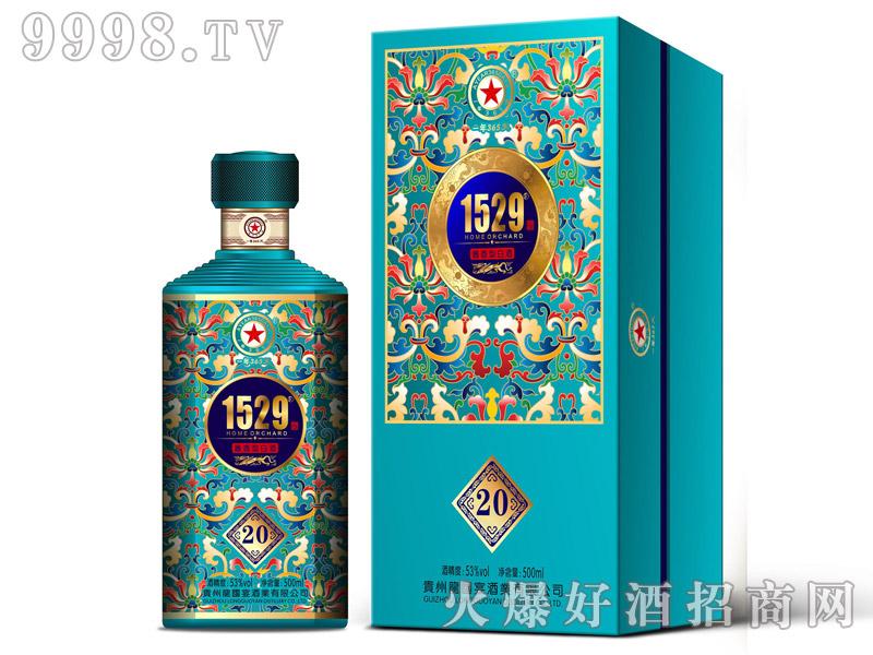 龙国宴酒20蓝酱香型白酒【53°500ml】