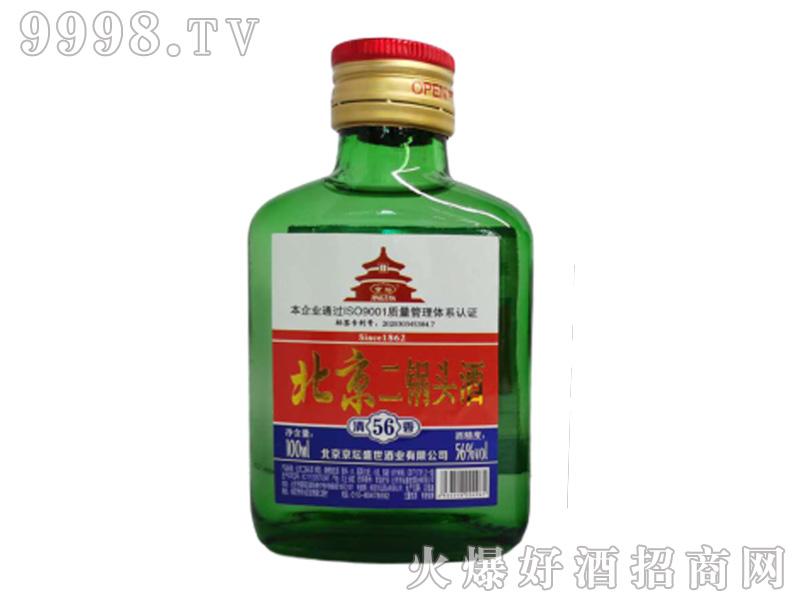 京坛北京二锅头酒(小绿瓶)清香白酒【42°50°56°100ml】