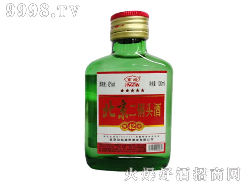 京坛北京二锅头酒(小绿瓶)清香型白酒【42°50°56°100ml】