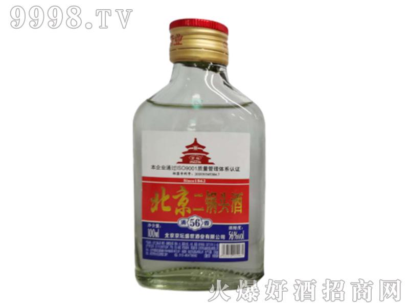 京坛北京二锅头酒(高瓶小白)清香型白酒【42°50°56°100ml】