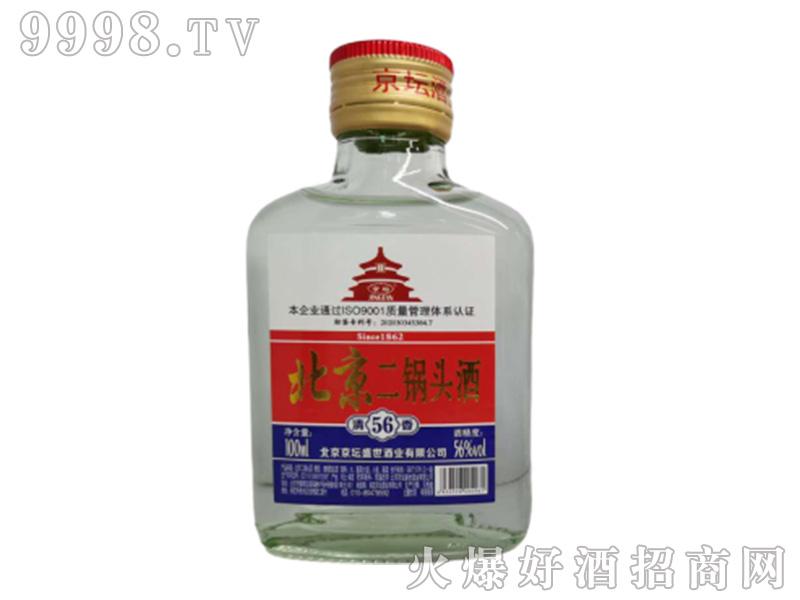 京坛北京二锅头酒(矮小白瓶)清香型白酒【42°50°56°100ml】