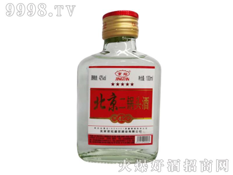 京坛北京二锅头酒(矮瓶小白)清香型白酒【42°50°56°100ml】