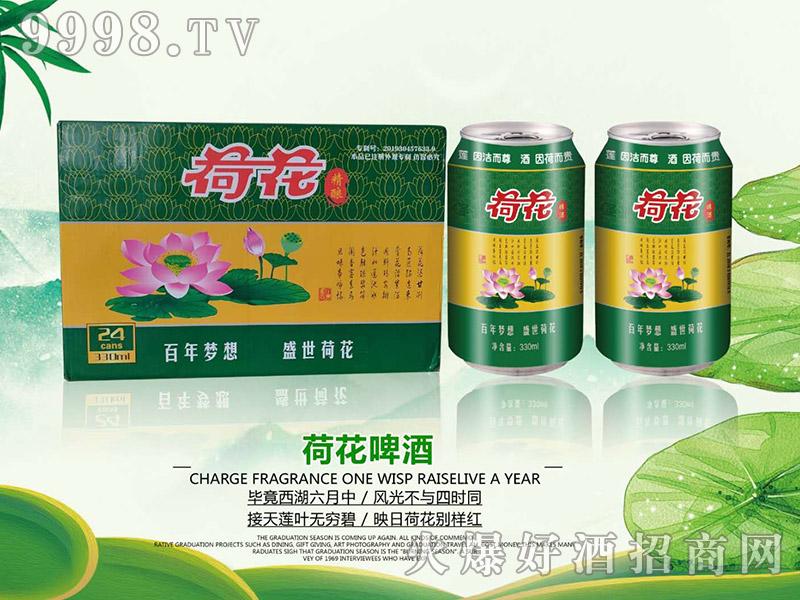 荷花啤酒【330ml×24】