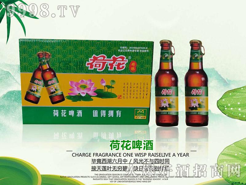 荷花啤酒【275ml×24】