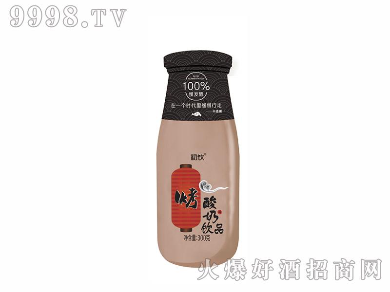 初饮炭烧酸奶饮品【300g】