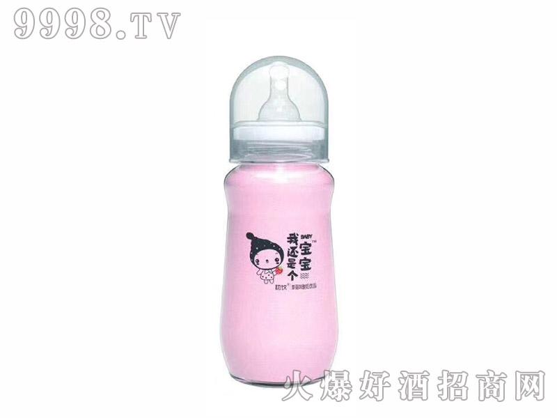 初饮我还是个宝宝草莓味酸奶饮品【280g】