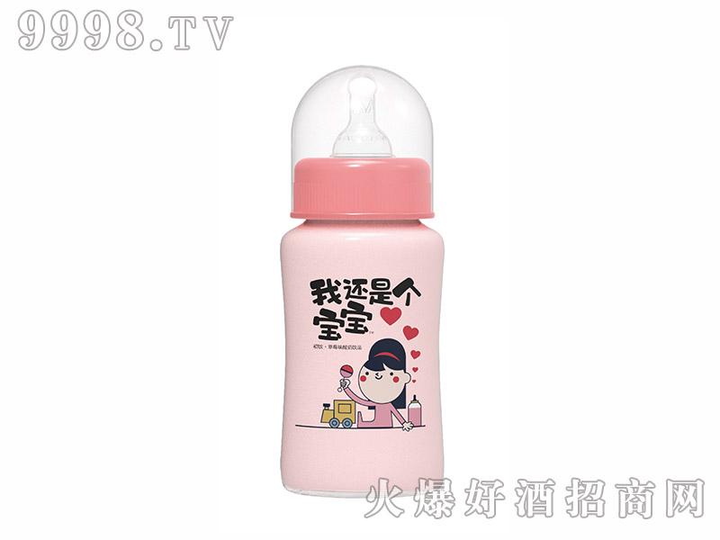 初饮我还是个宝宝草莓味酸奶饮品【260g】