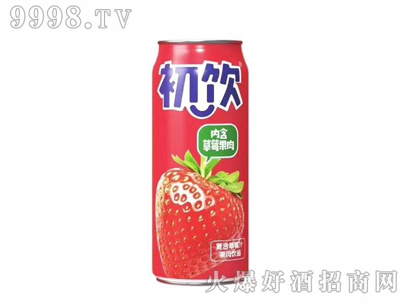 初饮复合草莓汁果肉饮品【500g】