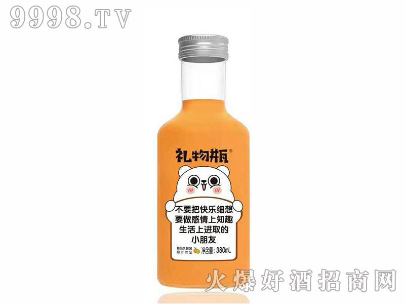 初饮复合甜橙饮品礼物瓶【380ml】