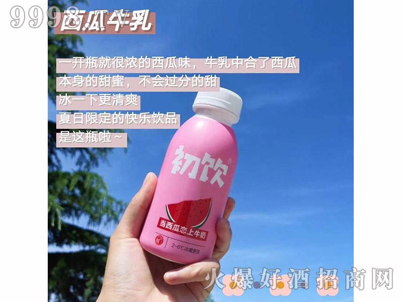 初饮当西瓜恋上牛奶饮品【280ml】