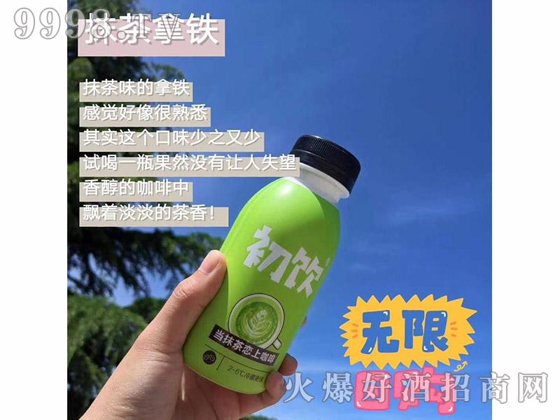 初饮当抹茶恋上咖啡饮品【280ml】