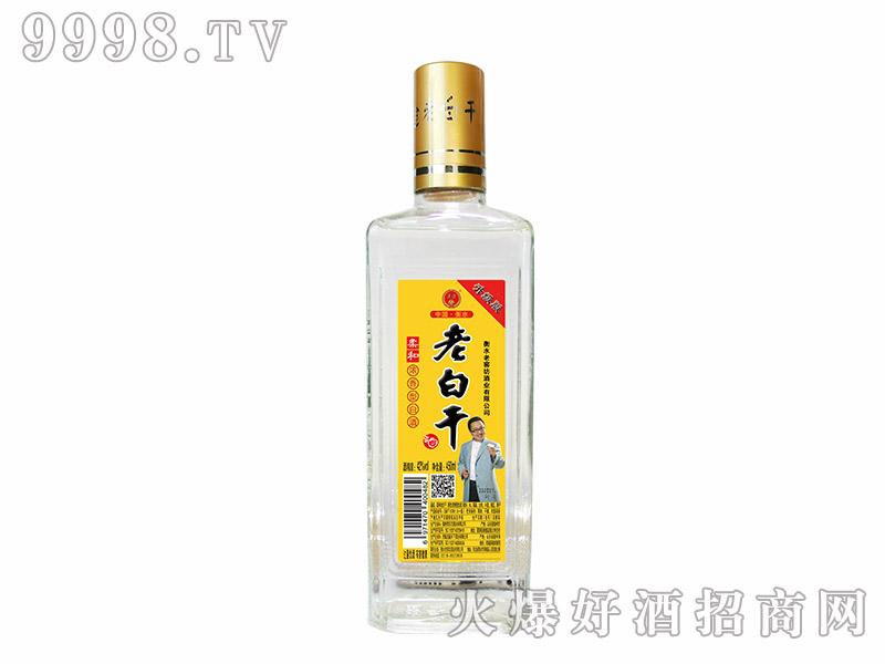 通途老白干酒升级版柔和浓香型【42度450ml】