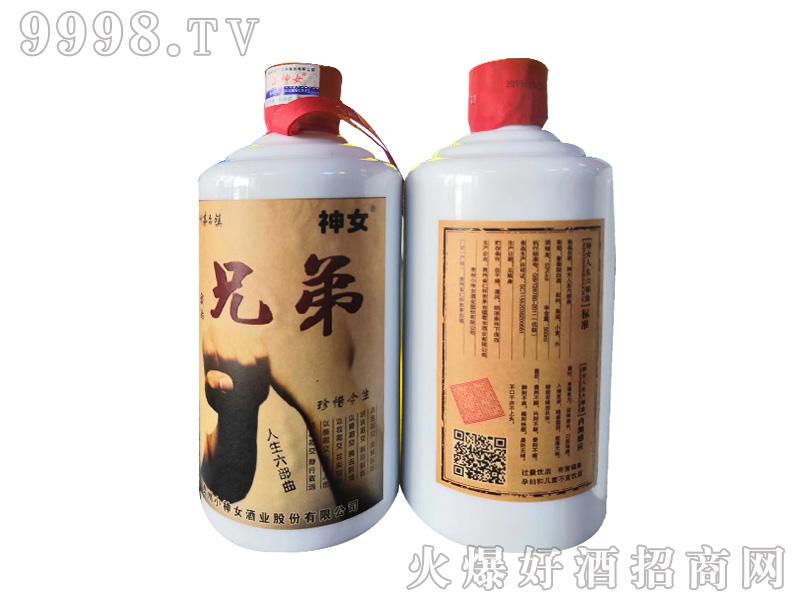 小神女酒兄弟酱香型白酒【53度500ml】