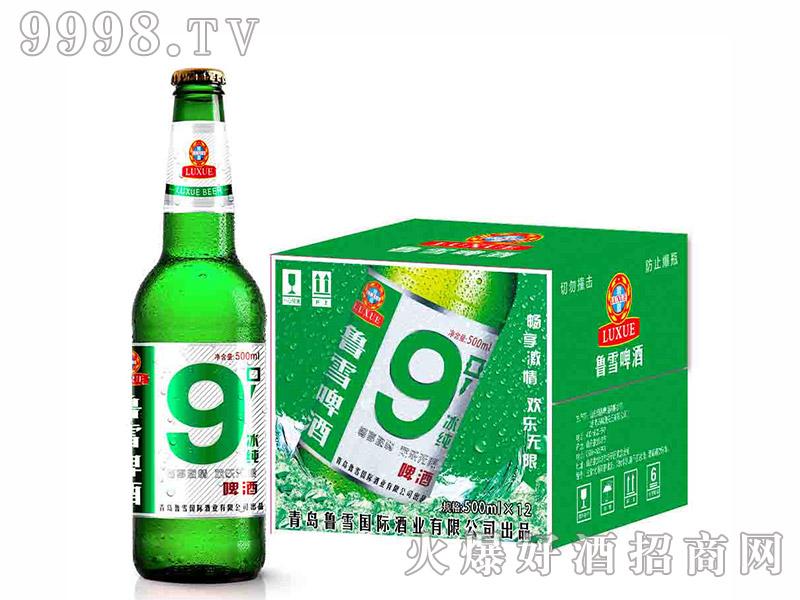 鲁雪9度冰纯啤酒【500ml】