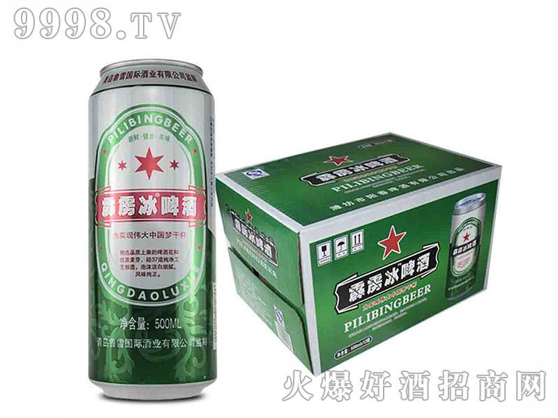 鲁雪霹雳冰啤酒【500ml】