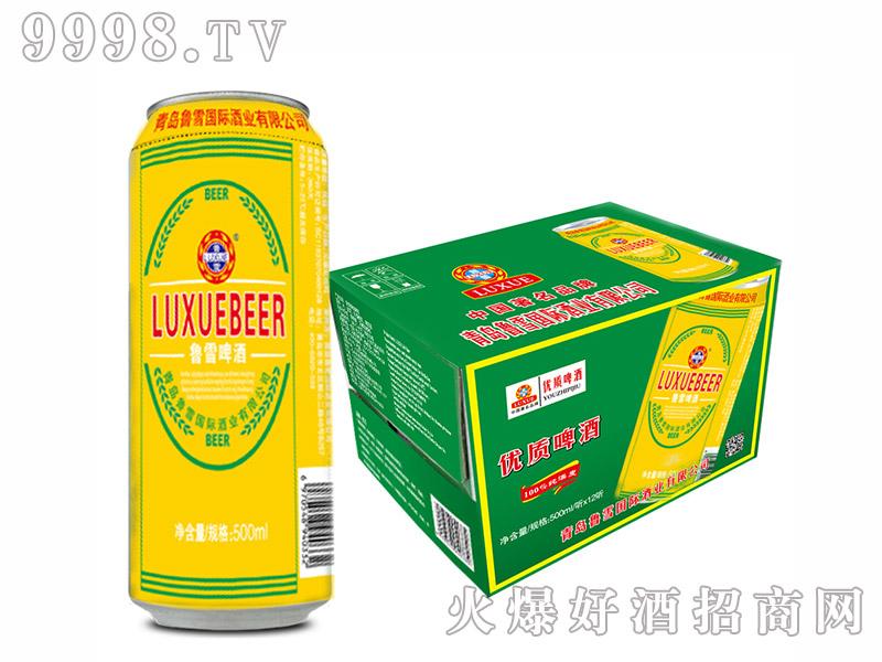 鲁雪精制啤酒【500ml】