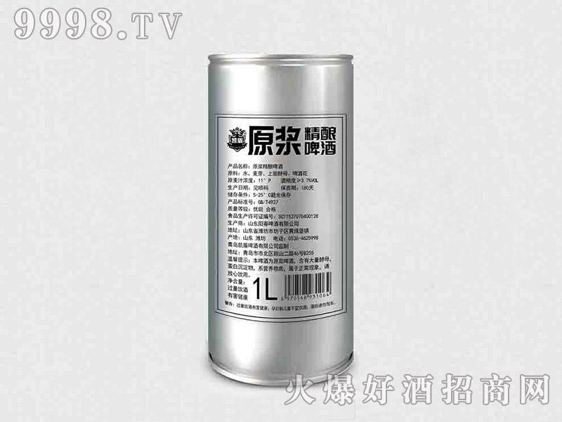凯盾精酿原浆啤酒轻奢啤酒【1L】