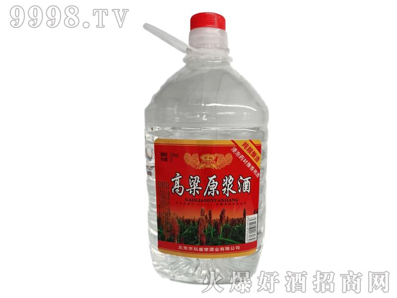 京坛高粱原浆酒(红标)浓香型白酒【42°52°2000ml】