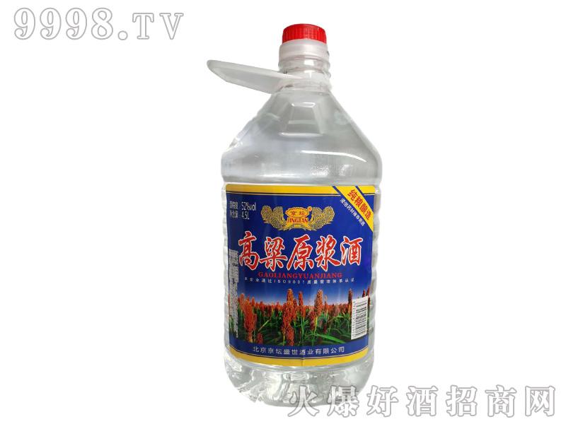 京坛高粱原浆酒(蓝)浓香型白酒【42°52°4500ml】