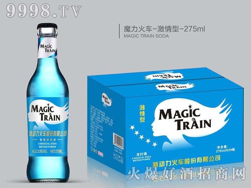 魔力火车苏打酒激情型【275ml】